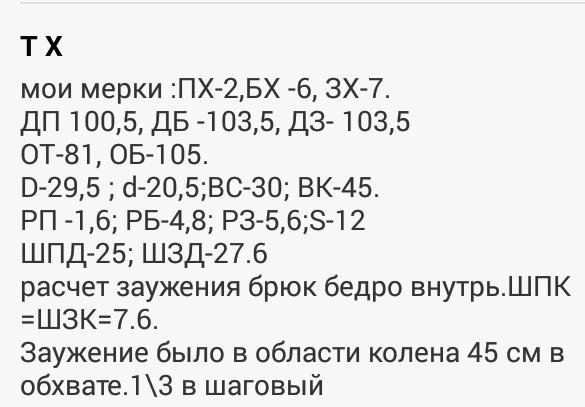 Screenshot_2016-11-16-01-18-49-1