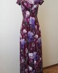Длинное платье с одним швом по спинке.