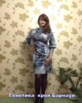 Платье с маленьким втачным водопадом и пышным рукавом на высокой манжете.