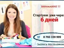 14088542_1503834576308890_4081491024813647773_n