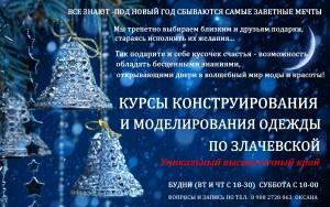 rabstol_net_new_year_12