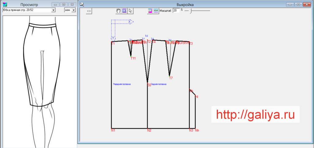 Пример построения в компьютерной программе ГЕНЕТИКА КРОЯ