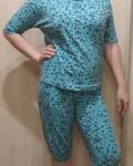 пижама лиза