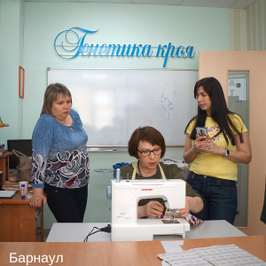 Барнаул(4)
