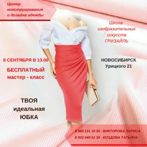 РАБОТЫВЫПУСКНИКОВ (6)