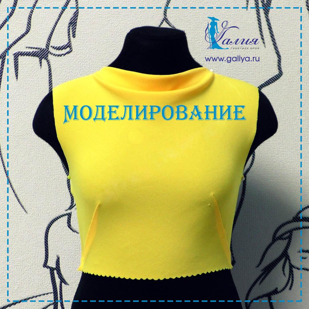 желт 1